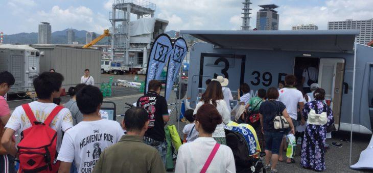 【第15回 Kobe Love Port みなとまつり】
