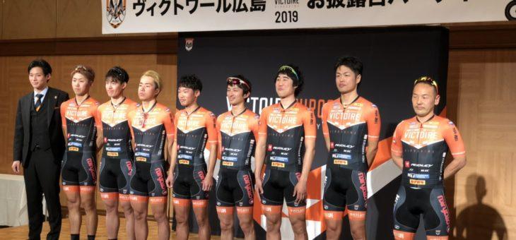 第24回西日本チャレンジサイクルロードレース大会
