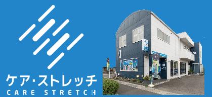 スクリーンショット 2019-05-11 14.54.11