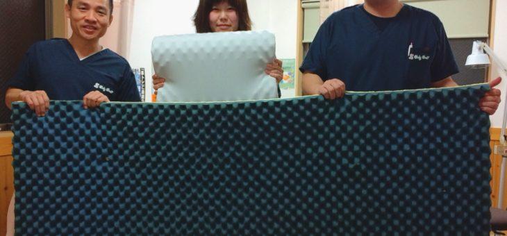 静岡県焼津市「坂本接骨院・鍼灸院」をご紹介します!