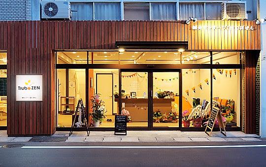 鹿児島市「鍼灸マッサージつぼぜん」さんをご紹介します。